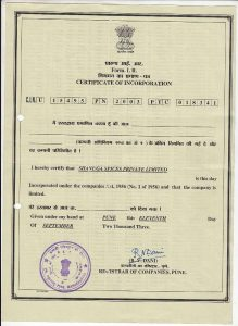 Certificate of Incorporation - Shanuga Spices-page-001-min